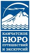Камчатское Бюро Путешествий и Экскурсий - Туры и Экскурсии на Камчатке