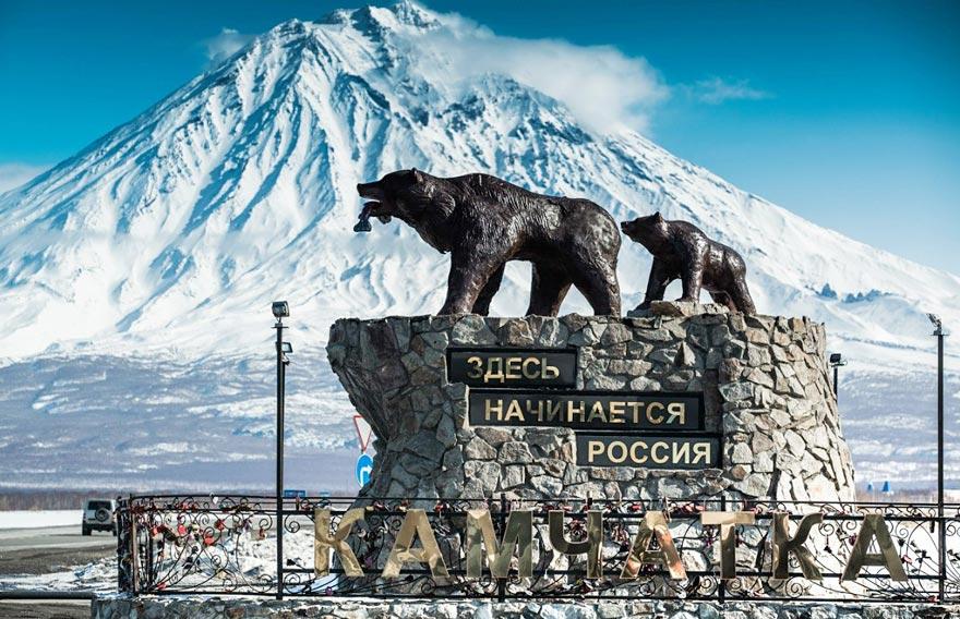 Памятник - Здесь начинается Россия! на Камчатке - туры и экскурсии на Камчатке